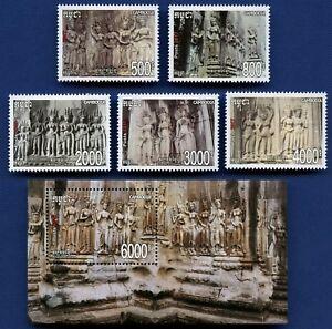 Kambodscha-Cambodia-2017-Apsara-Wandreliefs-Khmere-Kultur-2594-2598-Block-336