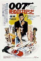 James Bond: Live And Let Die Roger Moore Japan Movie Poster 1973