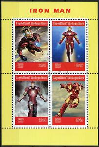 Madagascar-2019-CTO-Iron-Man-4v-M-S-Marvel-Comics-Superheroes-Stamps