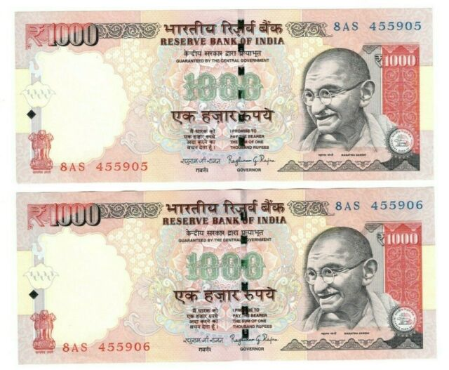 INDIA 2 Consecutive 1000 Rupees (2014) P-107 XF/AU Prefix 8AS Banknotes