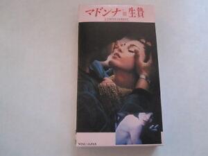 Madonna-A-CERTAIN-SACRIFICE-japanese-movie-VHS-japan-paper-box-rare