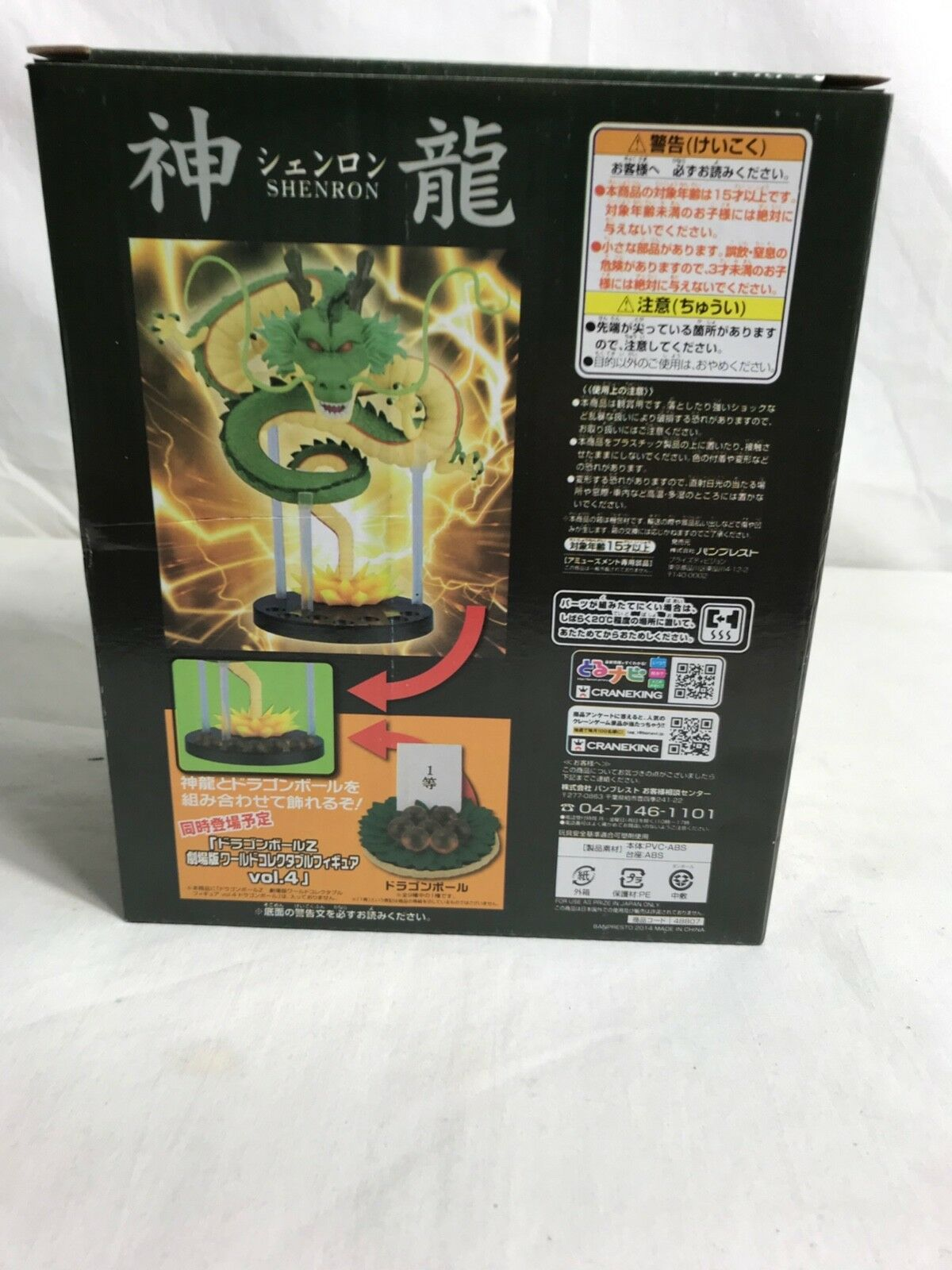 Dragon Ball Z Action Figure Shenron Shenlong Shelf+7pcs 3.5cm 7 7 7 Star Dragon Ball 337fab