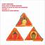 thumbnail 1 - SACRED CEREMONIES: RITUAL MUSIC OF TIBETAN BUDDHISM - 3-CD BOXED SET