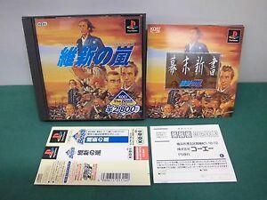 Details about PlayStation -- ISHIN NO ARASHI Best -- PS1  JAPAN GAME  Spine  card  work fully
