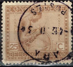 Belgian Congo Tribal Basketmaking stamp 1923 Colonial Postmark