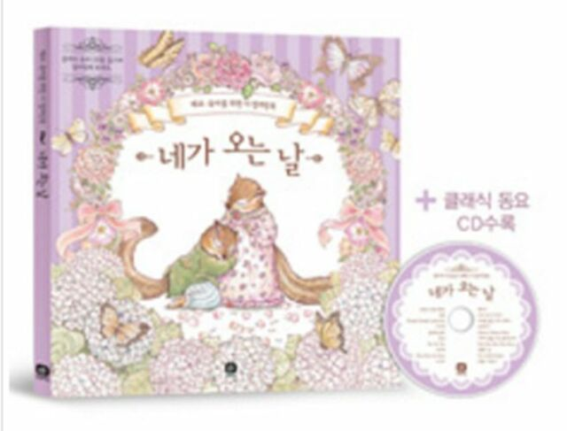 The Day We Finally Meet Baby Coloring Books for Prenatal Antenatal ...
