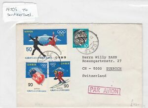 Japan to switzerland 1970's  Stamps Cover Ref 8545