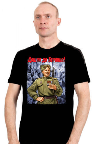 "Russian Victory Day symbols T-shirt /""For our Victory!/"" Free ship Buy It Now"