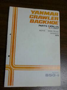 yanmar b50 1 excavator parts manual ebay rh ebay com Yanmar B50 Andrew Camarata Yanmar B50 Parts