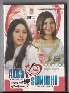 Alka-Yagnik-VS-Sunidhi-Chauhan-100-Tracks-On-One-Bollywood-DVD-MUST-HAVE