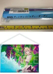 Movie-Violet-Evergarden-memorial-omoide-scene-tapestry-kyoto-animation-anime-art