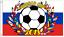 2018 FIFA Football World Cup Russia 32 Nations Football Flag 5x3/'
