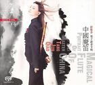 Magical Flute of China: Portrait of Dizi Master by Jun Qiao Tang (CD, Oct-2007, Channel of China)