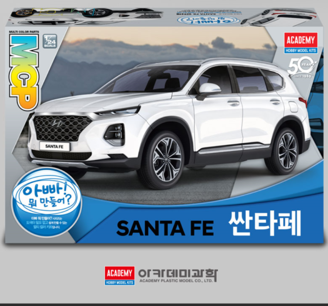 Academy 15135 2018 Hyundai Santa Fe Suv Plastic Model Car Kit 1 24 For Sale Online Ebay