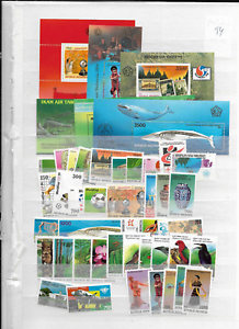 1994-MNH-Indonesia-year-complete-according-to-Michel-system