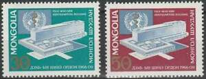 Mongolia-postfris-1966-MNH-418-419-WHO-Gebouw-k076