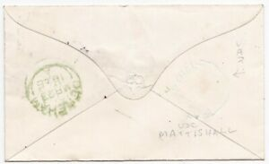1855-COVER-TO-COOPER-amp-SONS-EAST-DEREHAM-BLUE-UDC-MATTISHALL-NORFOLK