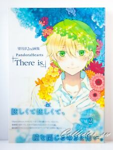 3-7-Days-JP-Pandora-Hearts-Jun-Mochizuki-2nd-Illustrations-034-There-is-034