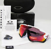 Oakley Jawbreaker Asia Fit Polished White / Prizm Road Sunglasses Oo9270-04