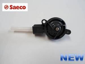 Saeco-Parts-SBS-Pressure-Valve-for-Brew-Group-for-Incanto-and-Titanium-Plus