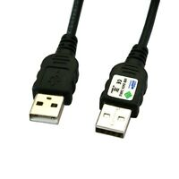5m USB Kabel A Stecker auf A Stecker 5,0m USB 2.0 kompatibel