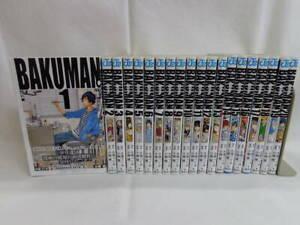 Japanese-Comics-Manga-Complete-Set-Bakuman-vol-1-20