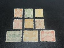 CHINA 1894 Sc#16-24 Dowager Tsz'e Hsi Complete Set Mint Hinged,SCV$2975