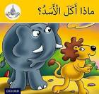 The Arabic Club Readers: Yellow Band: What Did the Lion Eat? by Maha Sharba, Amal Ali, Ilham Salimane, Rabab Hamiduddin (Paperback, 2014)