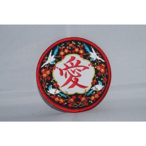 "Love Martial Arts Patch 4/"" P1206"