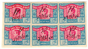 I-B-South-Africa-Revenue-Duty-Stamp-30-language-error