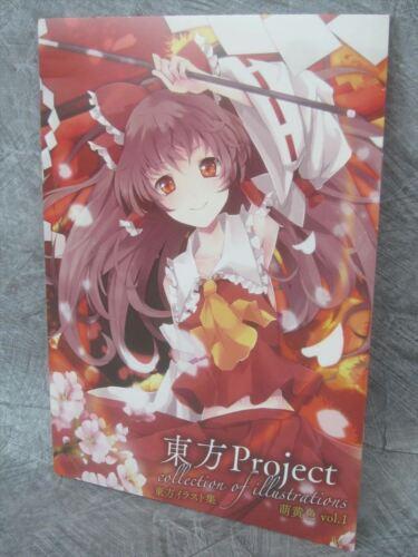 TOHO PROJECT Touhou MOEGIIRO 1 Art Illustration Book Doujin Booklet Ltd
