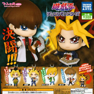 Toys & Hobbies 100% True Tomy Yu-gi-oh Duel Monsters Mascot Mini Deformed Figure Series Gashapon X4 Mixed Lots