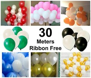 10-100-White-and-Black-Pearl-Balloons-Birthday-Wedding-Party-New-Year-Baloons