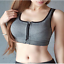 Women-Ladies-Sports-Bra-High-Impact-Front-Zip-Wireless-Padded-Cup-Vest-Tank-Top thumbnail 14