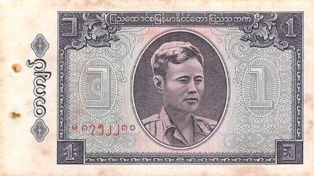 Burma 1 Kyat  ND. 1965  P 52    Uncirculated Banknote