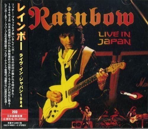 RAINBOW-RAINBOW LIVE IN JAPAN 1984-JAPAN 2 CD G88