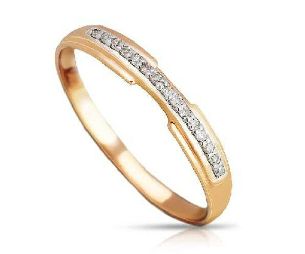 14ct gold Ring Decorated with Real Diamonds Size  L