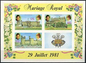 Des Comores Islands 1981 Princesse Diana Mariage Royal Neuf Sans Charnière Imperf M/s #d7713-afficher Le Titre D'origine