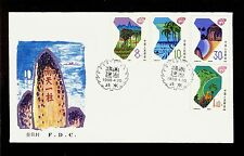 FIRST DAY COVER China PRC J.148 Establishent of Hainan Province U/A FDC 1988