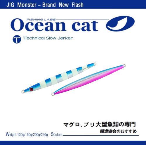 Saltwater  Red Eye Metal Lead Vertical Jigs Jigging Lures Baits Design in Japan