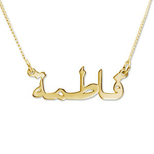 Arabic-Name-Necklace-18k-Gold-Plated-Personalized-Necklace-Any-Name-Necklace