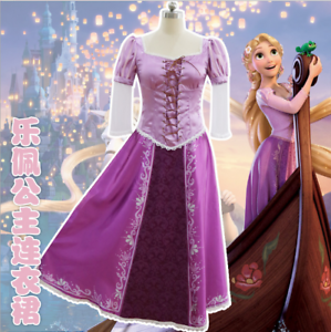 Adult Tangled Rapunzel Princess Cosplay Costume Purple Fairytale Dress Outfit B1