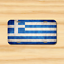 Greece Greek Flag Vehicle License Plate Front Auto Tag Athens Thessaloniki NEW