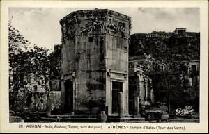 Athen-Griechenland-1940-50-Blick-auf-den-Aols-Tempel-Windturm-ungelaufen