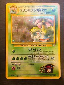 Rare-Erika-039-s-Venusaur-No-003-Vintage-Holo-Pokemon-Japanese-card