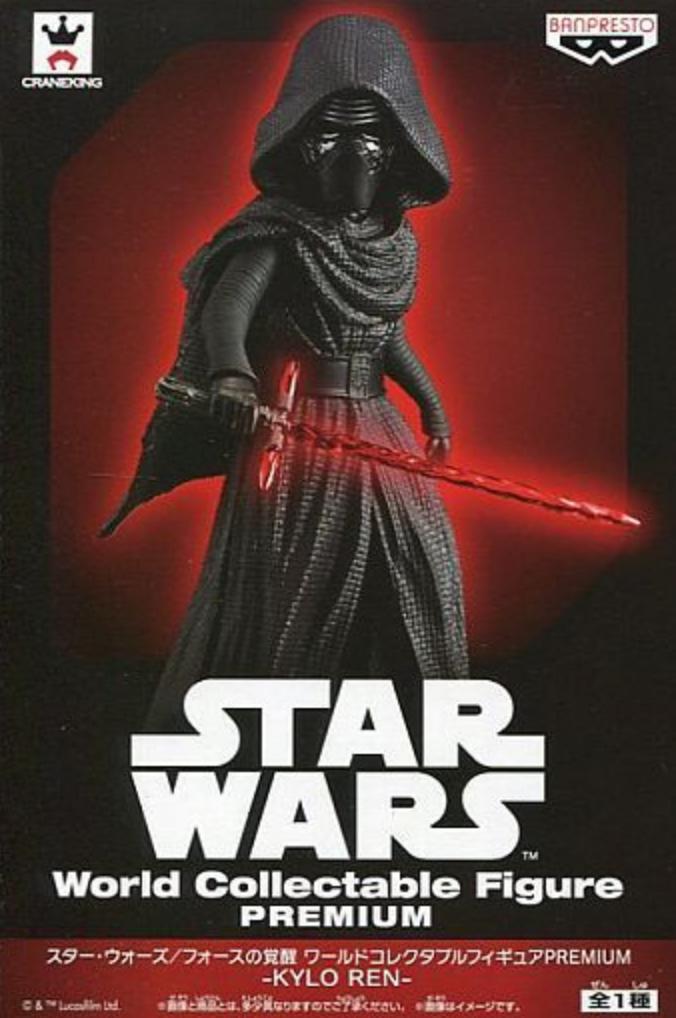 Kylo Ren - Star Wars World Collectable Figure Premium