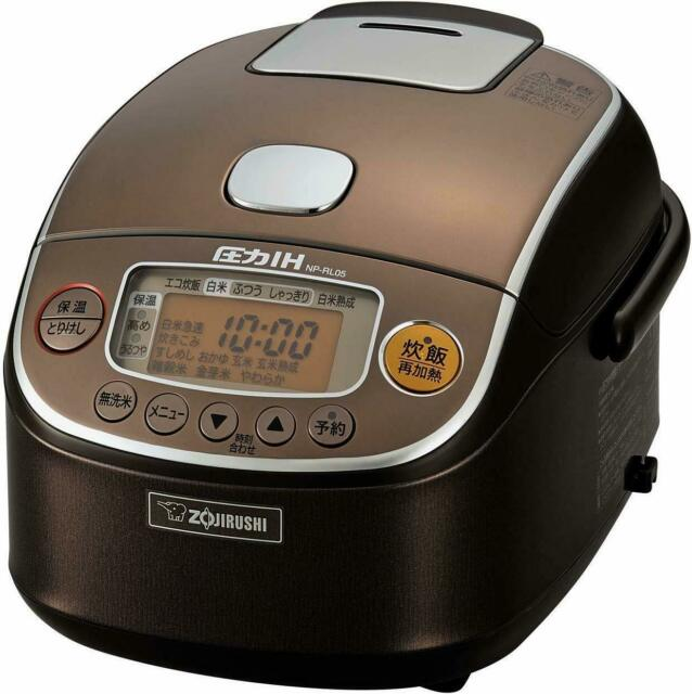 Elephant seal rice cooker pressure IH type 3 combination cooking black thick