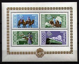 Mongolei-1961-Mi-Nr-Block-1-Post-und-Transport