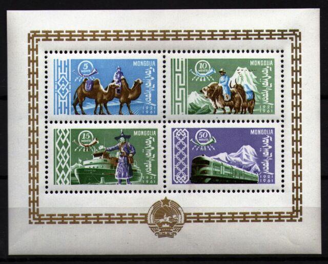 Mongolei 1961 Mi.Nr. Block 1 Post und Transport **