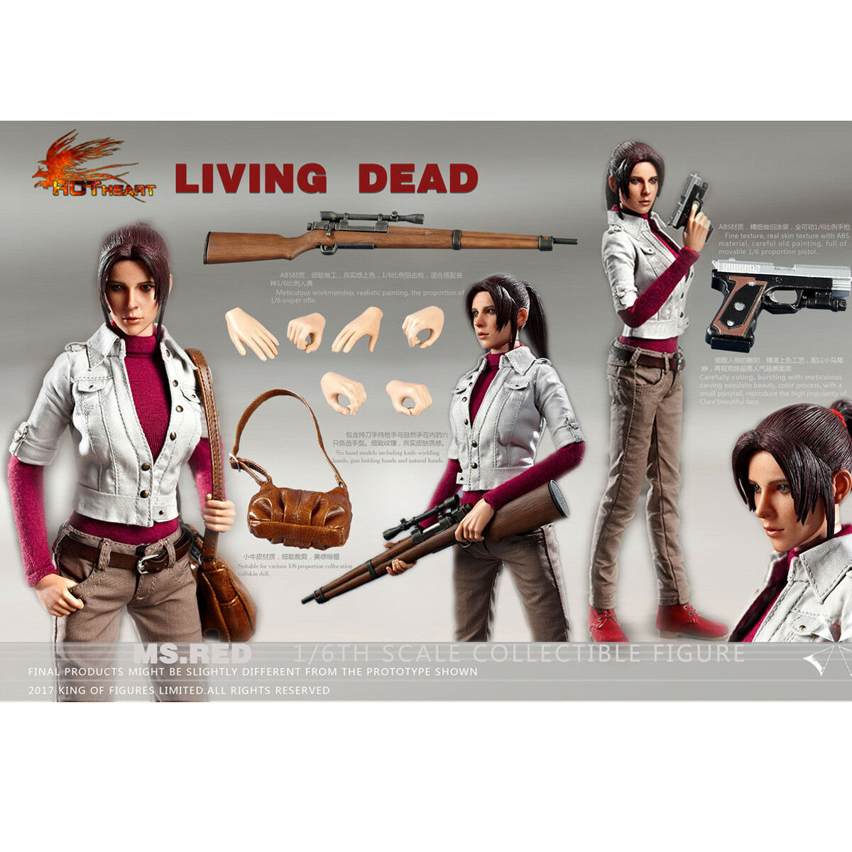 HOT HEART 1/6th FD004 Ms.ROT Living Dead Zombie Killer Female Figure Collectible